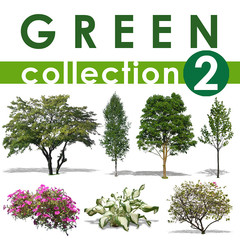 The Ultimate Green Collection