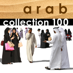 Arab people collection
