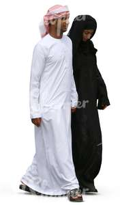muslim couple walking hand in hand