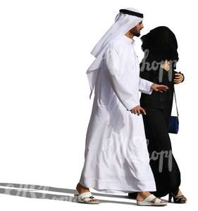 arab couple walking